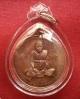 เหรียญเจริญพรรษา 7รอบ เลี่ยม+เกศา หลวงปู่ชื้น วัดญาณเสน ปี34 เนื้อทองแดง ตอกโค๊ตที่หูเหรียญด้านหลัง