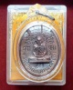 เหรียญหล่อฉีด เจริญพรรษา 8รอบ เนื้อนวะ เลี่ยม+เกศา หลวงปู่ชื้นปี45 ตอกโค๊ตและหมายเลข 756