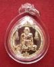 เหรียญเจริญพรรษา 7รอบ เลี่ยม+เกศา หลวงปู่ชื้น วัดญาณเสน ปี34 เนื้อทองแดงกะไหล่ทอง ตอกโค๊ตที่หูเหรียญ