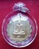 เหรียญมหาโชค หลังพระสิวลี หลวงพ่อเชิญ วัดโคกทอง อยุธยา 200ปี รัตนโกสินทร์ ปี25 เนื้อกะไหล่ทอง