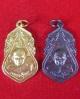 เหรียญที่ระลึก ครบ 7รอบ หลังสิงห์ หลวงปู่ทิม วัดพระขาว ปี40 ตอกโค๊ตด้านหน้า