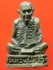 รูปหล่อลอยองค์ หลวงปู่คร่ำ วัดวังหว้า เสาร์5 ปี๓๖ เนื้อโลหะผสม ออกวัดกุฎโง้ง ชลบุรี ตอกโค๊ตใต้ฐาน