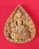 เหรียญหล่อรูปเหมือนพิมพ์ซ้อนยันต์กลับ เนื้อโลหะผสม หลวงพ่อเชิญ พิธีเสาร์5 ปี37 ตอกโค๊ต ช
