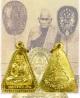เหรียญจอบ หลวงพ่อเงิน วัดบางคลาน ปี 2517