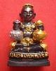 กุมารเทพดวงดีเนื้อสัมฤทธิ์ปิดทอง หลวงปู่ครูบาเจ้าดวงดี วัดท่าจำปี จ.เชียงใหม่