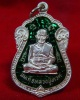 เหรียญเสมา หลวงปู่ทวด อาจารย์นอง รุ่นเสาร์๕ วัดทรายขาว ปี ๒๕๓๖ (เนื้อเงินลงยาสีเขียว)