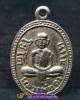 เหรียญขอบไข่ปลา หลวงพ่อคง จันทโชโต  วัดเขาช้าง  ราชบุรี   เนื้ออัลปาก้า