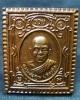 หลวงพ่อคูณ     เหรียญแสตมป์    ปี36   (สภาพสวย)