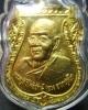 หลวงพ่อยวง  วัดโพธิ์ศรี รุ่นเลื่อนสมณศักดิ์ พร้อมจารหน้าหลังสวยมาก จ.ราชบุรี(กะหลั่ยทองตอกโค๊ต)