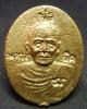 เหรียญหล่อหลวงพ่อยิด  รุ่นชนะมารเนื้อระฆังเก่า สภาพสวย no.4