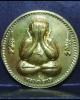 หลวงพ่อแล ปิดตามหาลาภ มหามงคล วัดพระทรง ปี2539 จ.เพชรบุรี(กะไหล่ทอง)สวยกริ๊บ