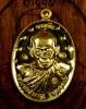 """เหรียญหลวงพ่อสำราญ รุ่น""""อายุยืน""""๙๗ ปี   เนื้อทองคำ  หมายเลข  ๑"""