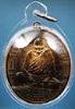 เหรียญหลวงปู่ตี๋ รุ่น3 วัดท่ามะกรูด เหรียญสัมฤทธิ์แก่เงิน (นวโลหะ)