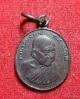 เหรียญหลวงปู่หลุย จนฺทสาโร ปี 2532 อายุครบรอบ ๘๙ ปี