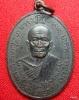 เหรียญ 2 หน้า หลวงพ่อแดงหลังหลวงพ่อเจริญ ออกที่วัดพลับพลาชัย เพชรบุรี ปี14 (บล็อกตารางนิยม)