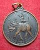 เหรียญสมเด็จพระนเรศวรมหาราช หลังอนุสรณ์ดอนเจดีย์ วัดดอนเจดีย์ สุพรรณบุรี ปี 2513