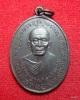 เหรียญหลวงพ่อแดง-หลวงพ่อเจริญ วัดพลับพลาชัย ปี 2514 บล็อกสายฝน
