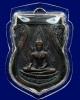 เหรียญพระพุทธชินราชอินโดจีน พ.ศ.2485 พิมพ์สระอะจุด