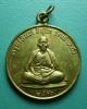 เหรียญปลอดภัย ครูบาอิน อินโท วัดฟ้าหลั่ง จ.เชียงใหม่ พ.ศ.2540