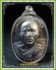 หลวงพ่อทอง สุทฺธสีโล วัดพระพุทธบาทเขายายหอม อ.เทพสถิต จ.ชัยภูมิ