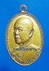 เหรียญ หลวงปู่ฝั้น อาจาโร รุ่น 16 ปี 2514 เนื้อทองเหลืองชุบทอง สวยแชมป์ หายาก