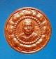 เหรียญดอกบัว ลต.บุญหนา รุ่น กินไม่หมด ไตรมาส 52-54 เนื้อทองแดงผิวไฟ มีจาร หายาก สวยแชมป์