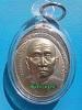 เหรียญพระอาจารย์บุญหนา ธัมมทินโน รุ่นแรก บล็อกแรก ปี 2540 (พิมพ์นิยม แบบครึ่งองค์) มีจาร