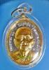 เเหรียญพระอาจารย์บุญหนา ธัมมทินโน รุ่นแรก บล็อกแรก ปี 2540 (พิมพ์นิยม แบบครึ่งองค์) มีจาร