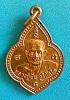 เหรียญ ลป.มั่น ลต.บุญหนา ยันต์แปด  เนื้อทองแดง ปี 48 สวยแชมป์ หายาก ของแท้ต้องมีโค๊ต