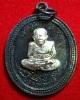 เหรียญรูปไข่กิตติคุณโณ (หลวงปู่ทวดหลังพ่อท่านเขียว วัดห้วยเงาะ ปี 53) ทองแดงรมดำหน้าอัลปาก้า