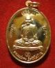 เหรียญเจริญพรบนหลวงพ่อคง วัดเขากลิ้ง จ.เพชรบุรี (แซยิด ๘๘ ปี) เนื้อทองแดงขัดเงา
