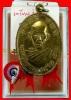 เหรียญรุ่นแรก หลวงพ่อฮวด วัดหัวถนนใต้ พศ.2507