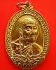 เหรียญเศรษฐีศรีอุบลหลวงปู่คำบุทองแดงกะไหล่ทอง
