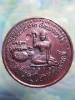 เหรียญโภคทรัพย์ หลวงปู่หมุน ฐิตสีโล เสาร์ ๕ มหาเศรษฐี โค๊ตดอกไม้ นิยม