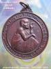 เหรียญหลวงพ่อคูณ ปี๓๖ หลังลายเซ็น มหาอุด คงกระพัน โชคลาภ เนื้อทองแดง