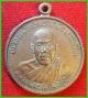 เหรียญหลวงพ่อคูณ วัดบ้านไร่ รุ่นที่ระลึกสร้างโรงเรียนวัดบ้านไร่ หลังพระปิดตา ปี 33 ทองแดง