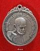 เหรียญหลวงปู่แหวน สุจิณโณ วัดดอยแม่ปั๋ง จ.เชียงใหม่ รุ่นเจดีย์84 ปี 17 เนื้อเงิน(ตอกโค๊ด)เหรียญที่2