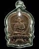 เหรียญนั่งพานพิมพ์ใหญ่สมเด็จโต วัดสะตือ อยุธยา ปี ๒๕๕๔