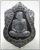 หลวงพ่อเงิน วัดบางคลาน รุ่น ฉลองเลื่อนสมณศักดิ์ 111 ปี เนื้อทองแดงร่มดำ (แจกทาน 1908)