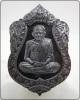 หลวงพ่อเงิน วัดบางคลาน รุ่น ฉลองเลื่อนสมณศักดิ์ 111 ปี เนื้อทองแดงร่มดำ (แจกทาน 1932)