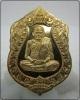 หลวงพ่อเงิน วัดบางคลาน รุ่น ฉลองเลื่อนสมณศักดิ์ 111 ปี เนื้อทองระฆัง ไม่ตัดปีก 937