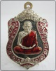 หลวงพ่อเงิน วัดบางคลาน รุ่น ฉลองเลื่อนสมณศักดิ์ 111 ปี เนื้ออัลปาก้า ลงยาแดง (หมายเลข 1203)