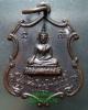 ญสส เหรียญพระพุทธชินสีห์ ปี16 รุ่นฉลองสมณศักดิ์ สวยมาก