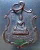 ญสส เหรียญพระพุทธชินสีห์ ปี16 รุ่นฉลองสมณศักดิ์ สวยมาก (459)