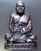 หลวงปู่ทวด รูปหล่อ อาจารย์ทิม วัดช้างให้ ปี2508 รมดำ สวยแชมป์ (2)