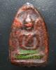 กรุวัดทำเลไทย อยุธยา เนื้อชินตะกั่ว สนิมแดง หลวงพ่อกลั่นปลุกเสก (0760) สวยมาก
