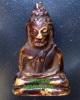 พระครูสอน วัดมักกะสัน พิมพ์พระชัยวัฒน์สองหน้า ปี2484 ชุบรัก เนื้อทองผสม แก่ทองคำ สวย สมบูรณ์