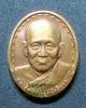 เหรียญ รูปเหมือนพระญาณสังวร รุ่นสอง ทองแดง ปี29 วัดบวร
