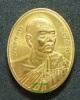 หลวงปู่เจือ วัดกลางบางแก้ว เหรียญ 74 ปี (2)