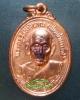 หลวงปู่แดง วัดศรีมหาโพธิ์ ปัตตานี ฉลองอายุ92ปี ปี36